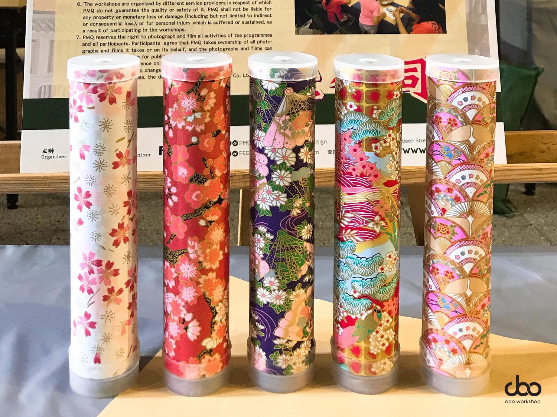 日式萬花筒工作坊