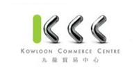 KCC 九龍貿易中心