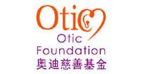 Otic Foundation 奧廸慈善基金