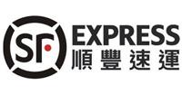 S.F.Express 順豐速運